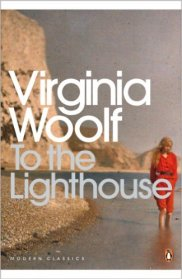 virginia-woolf-to-the-lighthouse