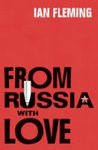 ian-fleming-from-russia-with-love