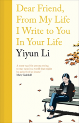 yiyun-li-dear-friend.png