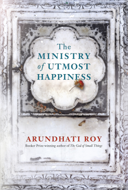 arundhati-roy-the-ministry-of-utmost-happiness.png