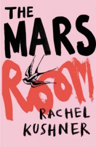 rachel-kushner-the-mars-room