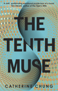 catherine-chung-the-tenth-muse